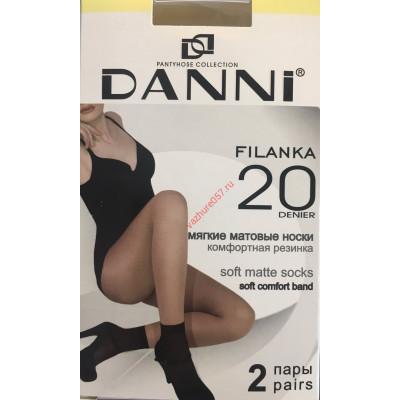 Носки Danni 20DEN